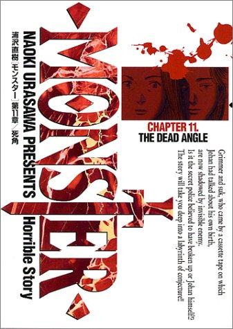 Monster (11) (ビッグコミックス)の詳細を見る