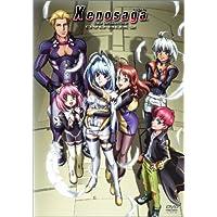 Xenosaga ゼノサーガ THE ANIMATION DVD-BOX 2 (初回限定生産)