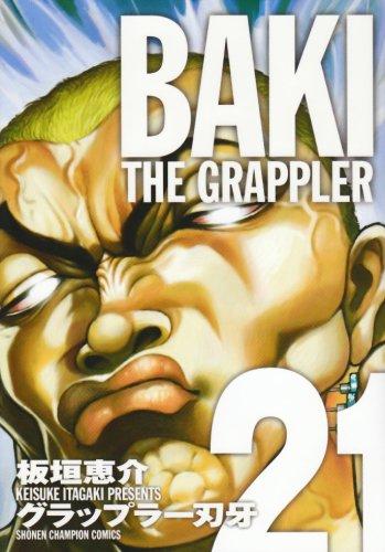 グラップラー刃牙完全版 21―BAKI THE GRAPPLER (少年チャンピオン・コミックス)