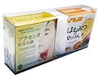 おだやか 石鹸 ギフトセット < 石けん2種類 & 泡立てネットのセット > 日本製せっけん/石鹸/洗顔ネット