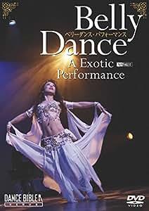 シンフォレストDVD ベリーダンス・パフォーマンス/Belly Dance A Exotic Performance