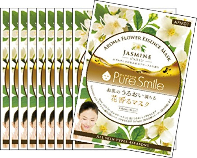 ポルノ栄養クーポンピュアスマイル アロマフラワーエッセンスマスクシリーズ ジャスミン10枚セット