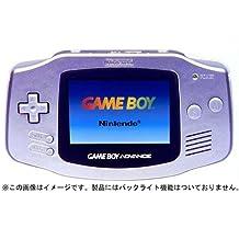 ゲームボーイアドバンス シルバー【メーカー生産終了】
