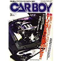 CAR BOY (カーボーイ) 2008年 03月号 [雑誌]