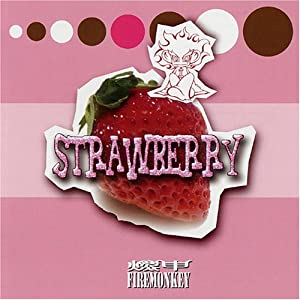 STEAWBERRY