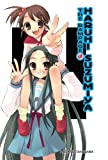 [The Rampage of Haruhi Suzumiya: The Novel] [by: Nagaru Tanigawa]