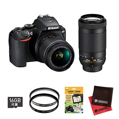 (セット)(一眼レフカメラ) ニコン D3500 ダブルズームキット & レンズフィルター2枚 & ★特典セット (メール便不可)