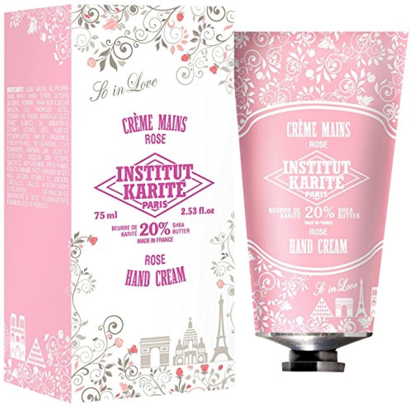 重要な役割を果たす、中心的な手段となる未接続厳INSTITUT KARITE インスティテュート カリテ 20%Rejuvenating Hand Cream Rose ローズ 75ml
