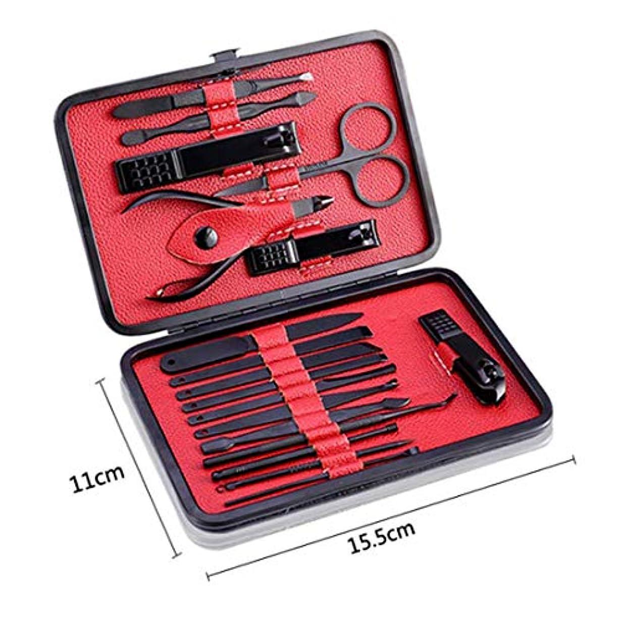 小切手ハッピートランスミッション爪切りセット 18点 ネイルケア 爪やすり マニキュア 多機能 ステンレス
