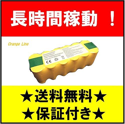 ルンバ用バッテリー 500・600・700・800シリーズ対応 長時間稼動3500mA 【保証付き Orange Line】