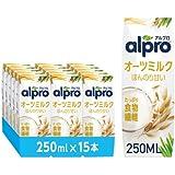 ダノンジャパン アルプロ たっぷり食物繊維 オーツミルクほんのり甘い 250ml×15個