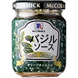 ユウキ MC バジルソース 95g