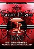 Sangre Nueva [DVD] [Import]