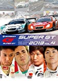 SUPER GT 2013 VOL.4 [DVD]