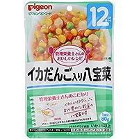 ピジョン 管理栄養士さんのおいしいレシピ イカだんご入り八宝菜 80g