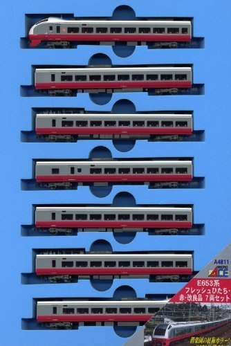 Nゲージ A4811 E653系 フレッシュひたち・赤・改良品 7両セット