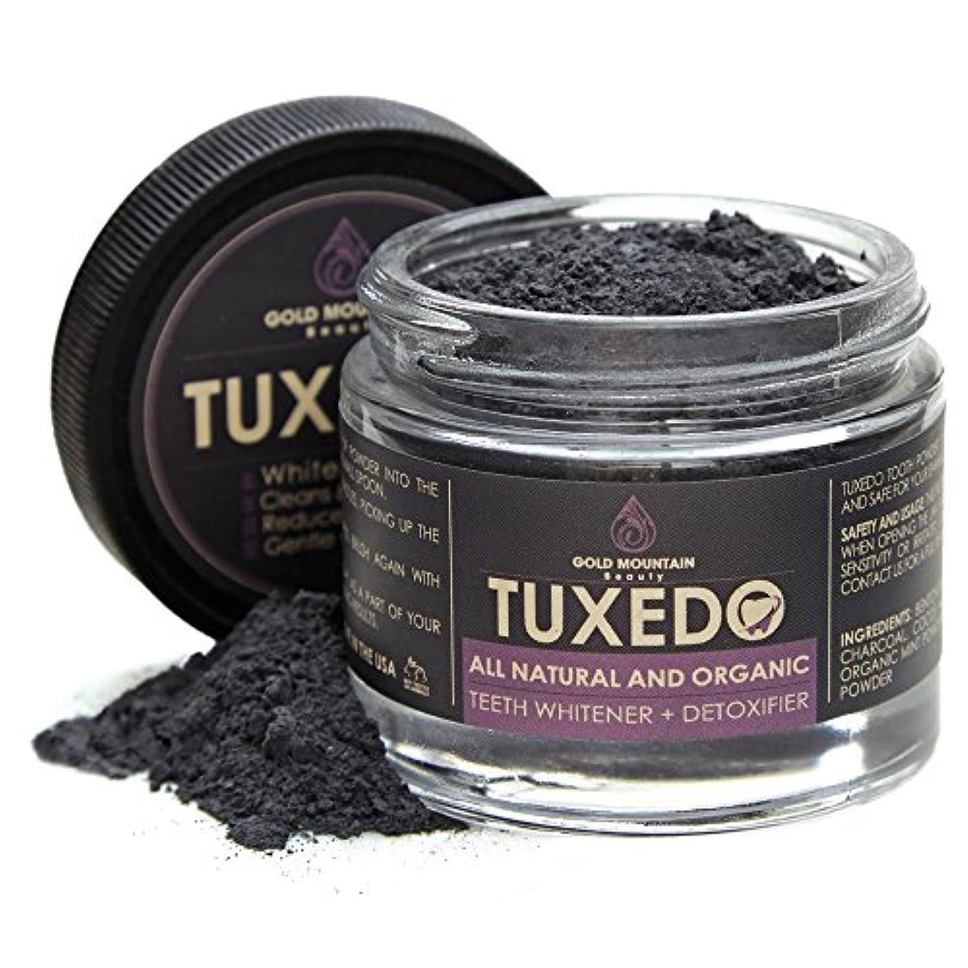 リーガンルーフ下向きAll Natural Charcoal Teeth Whitening, 'Tuxedo' Tooth and Gum Powder By Rocky Mountain Essentials. Coconut Activated...