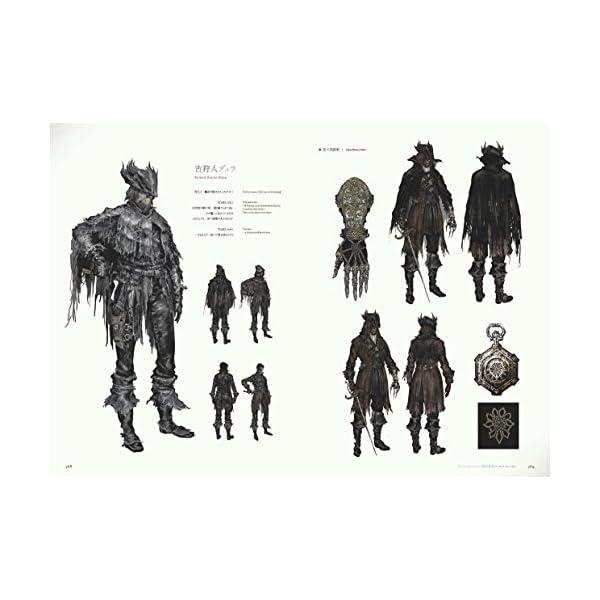 Bloodborne Official Art...の紹介画像4