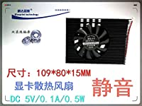 WINMING New mute 15 mm 109 * 80 * 19 cm 5 v double ball bearing cooling fans on the video card
