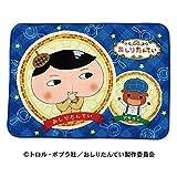 森本産業(Morimotosangyo) ブランケット ブルー 縦73cm×横100cm おしりたんてい RM-6078