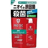 PRO TEC(プロテク) デオドラントソープ つめかえ用330ml×1個(医薬部外品)
