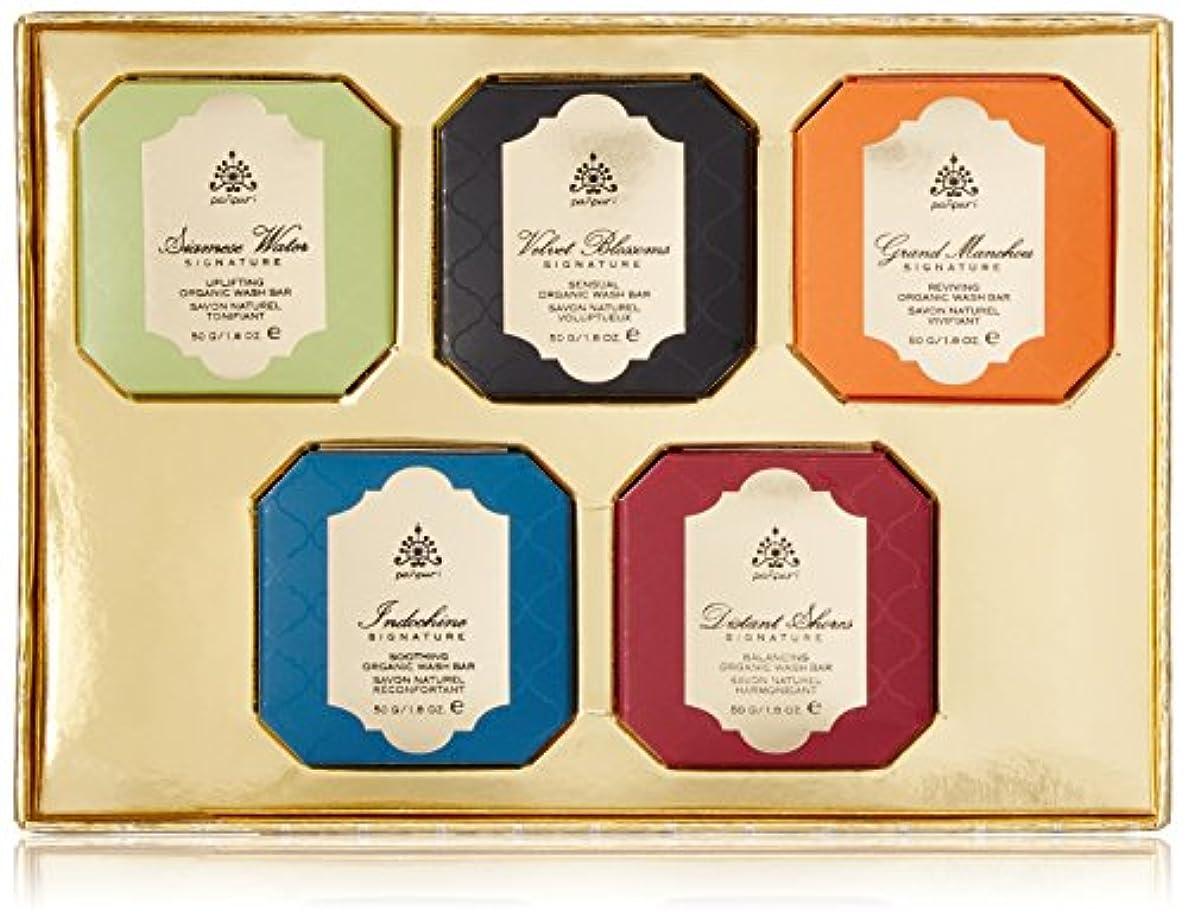 サスペンド絡み合いサンドイッチパンピューリ シグネチャーコレクション オーガニックミニウォッシュバー5点セット