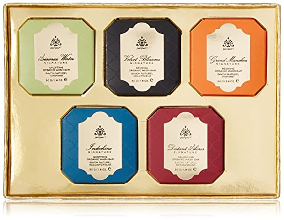 食用ディンカルビル振るうパンピューリ シグネチャーコレクション オーガニックミニウォッシュバー5点セット