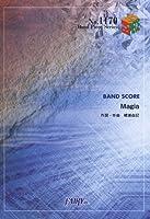 バンドスコアピースBP1170 Magia / Kalafina (Band Score Piece)