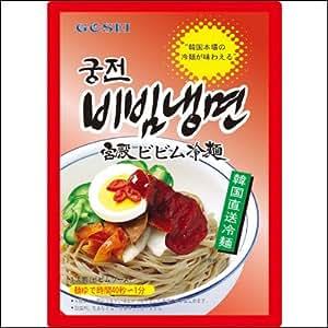 宮殿ビビン冷麺セット(麺・スープ) 220g