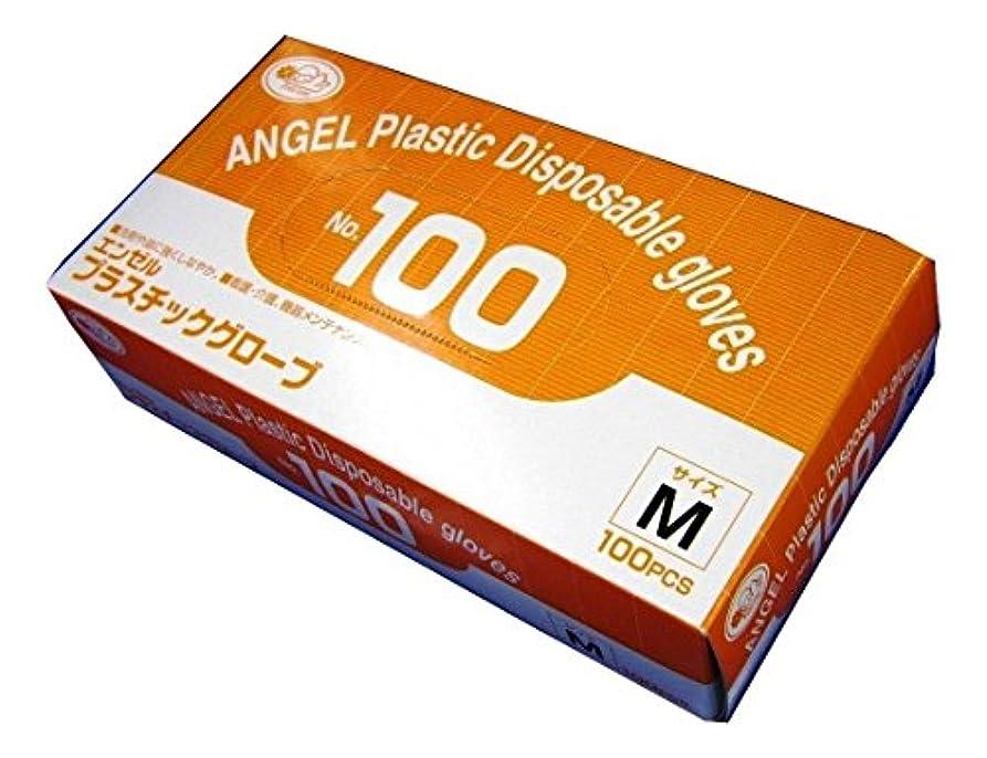 ボランティア透けて見えるなぜならサンフラワー [ケース]No.100 プラスチックグローブ粉付 100枚×20箱 (M)