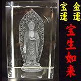 NO-5 風水の高級クリスタルレーザー彫り置物■宝を生み福を招く■宝生如来■