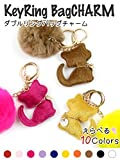 ハラコ風ぷっくりネコとポンポンファー バッグチャーム ネコ Cat バッグに着けやすい大きめゴールドリング&フック 全10色