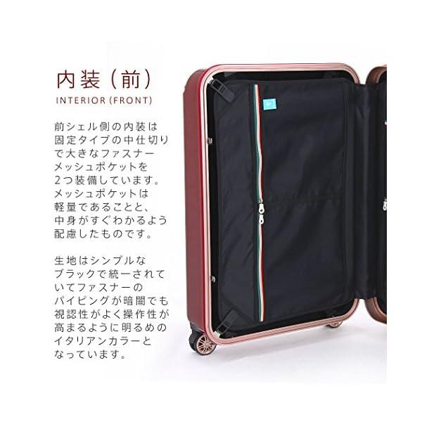 レジェンドウォーカー スーツケース ポリカーボ...の紹介画像6