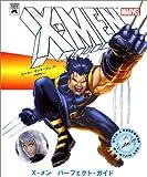 X-MEN パーフェクト・ガイド / ピーター サンダースン のシリーズ情報を見る