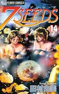 7SEEDS 14巻 表紙画像