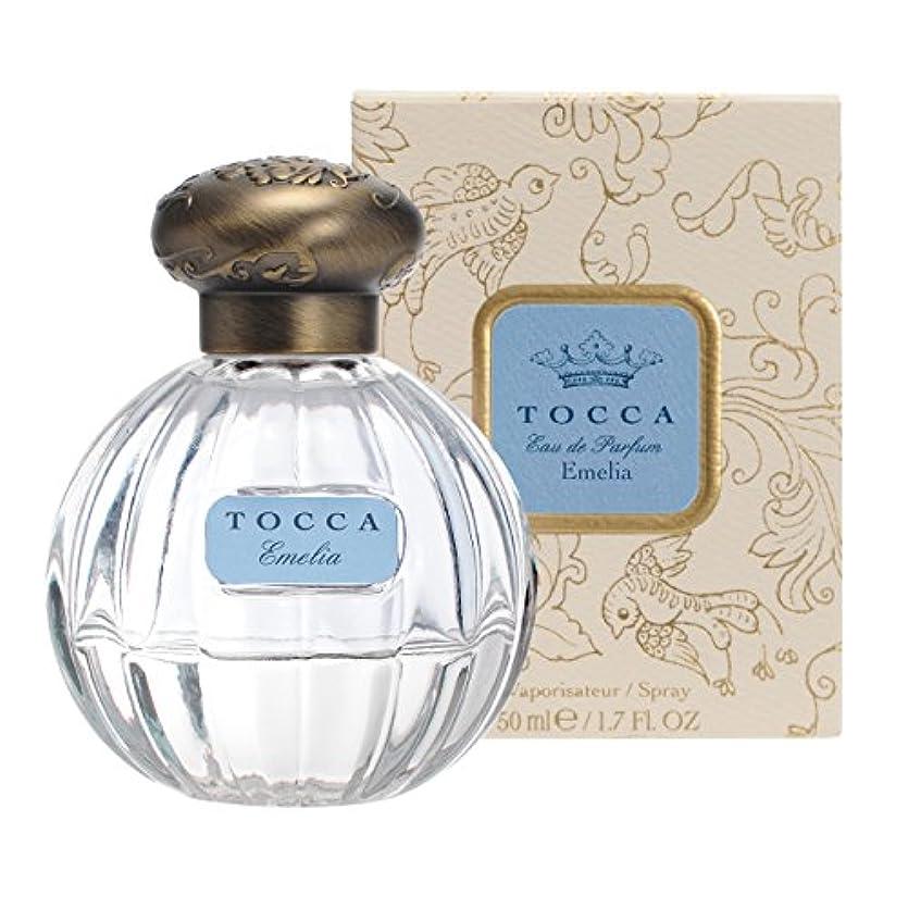 教育者ジョリーに頼るトッカ(TOCCA) オードパルファム エミリアの香り 50ml