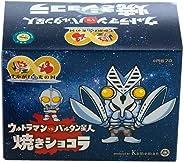 亀饅 ウルトラマンさくさく焼きショコラ(5個入り)