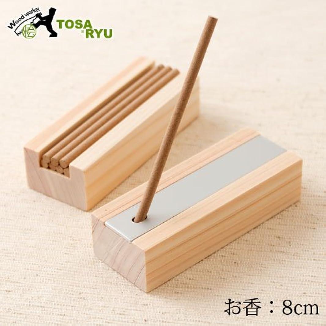土佐龍四万十ひのき森林香8本+香立てセットお香スティック?線香高知県の工芸品Cypress Incense, Kochi craft