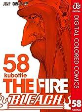 BLEACH カラー版 58 (ジャンプコミックスDIGITAL)