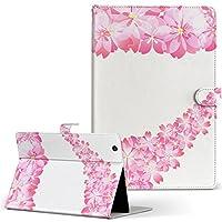 igcase Qua tab 01 au kyocera 京セラ キュア タブ タブレット 手帳型 タブレットケース タブレットカバー カバー レザー ケース 手帳タイプ フリップ ダイアリー 二つ折り 直接貼り付けタイプ 000216 フラワー さくら デザイン ピンク