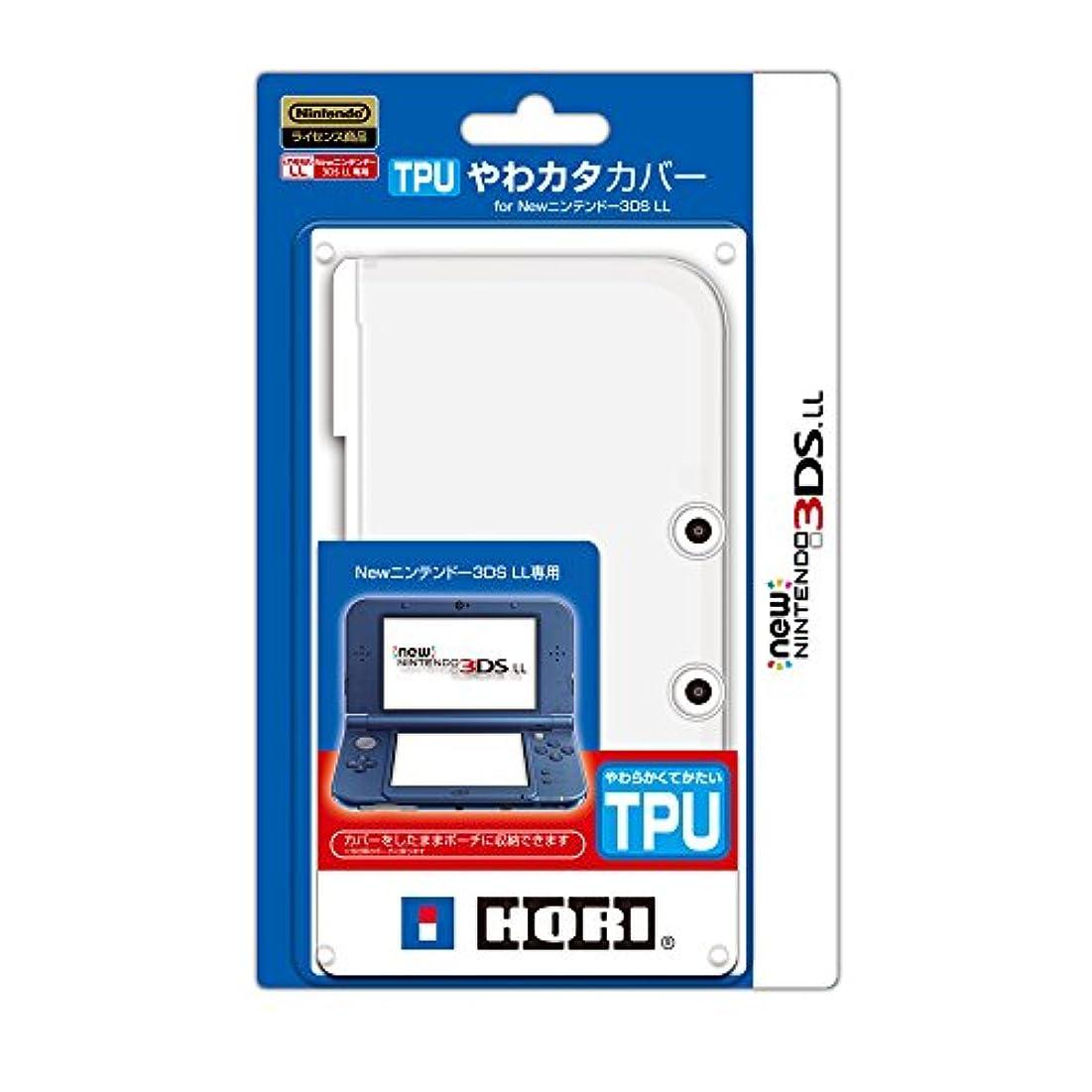 浸漬急降下オリエント【New 3DS LL対応】TPUやわカタカバー for NEW ニンテンドー3DS LL