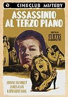Assassinio Al Terzo Piano [Italian Edition]