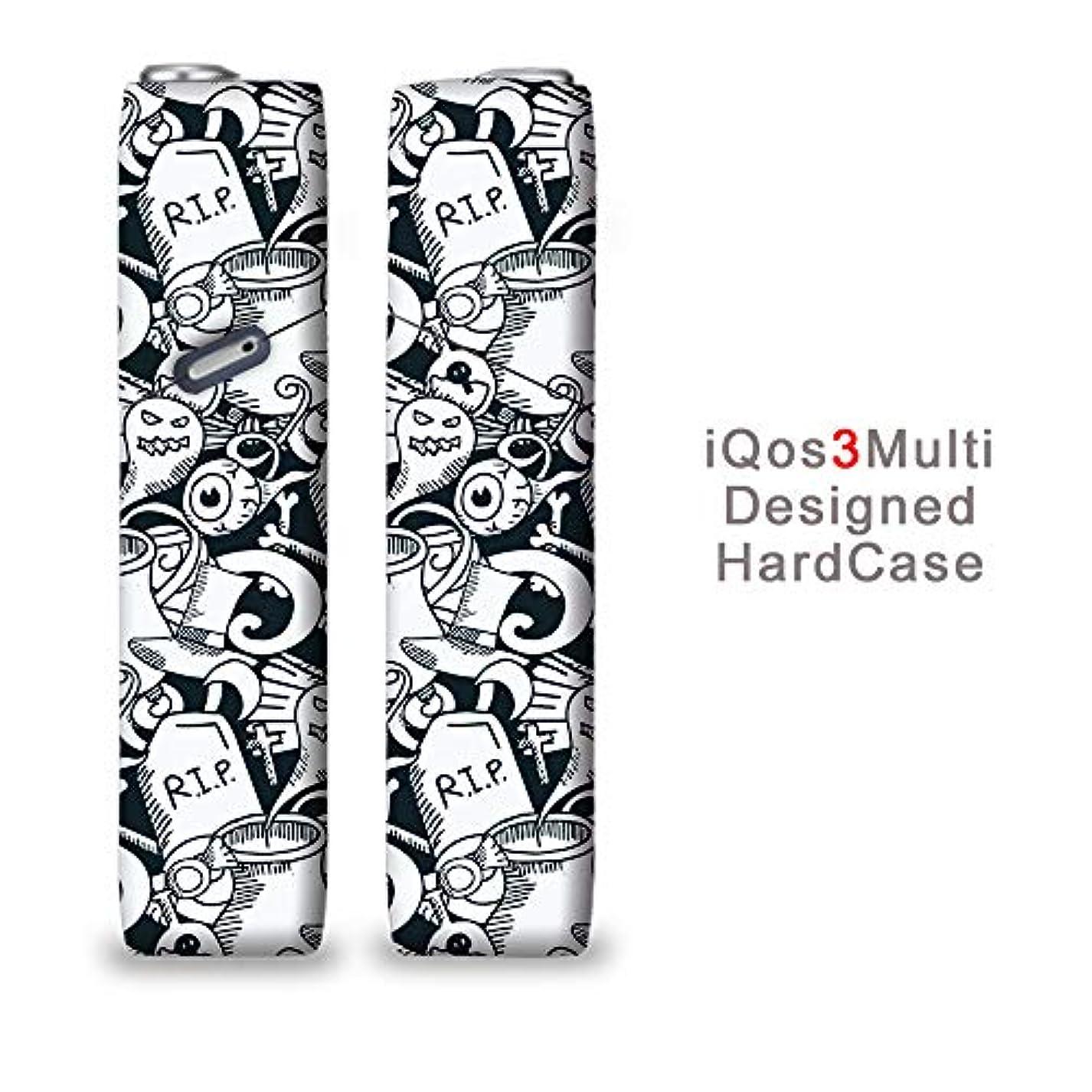 ボクシング谷ガイド完全国内受注生産 iQOS3マルチ用 アイコス3マルチ用 熱転写全面印刷イラスト ハロウイン 加熱式タバコ 電子タバコ 禁煙サポート アクセサリー プラスティックケース ハードケース 日本製