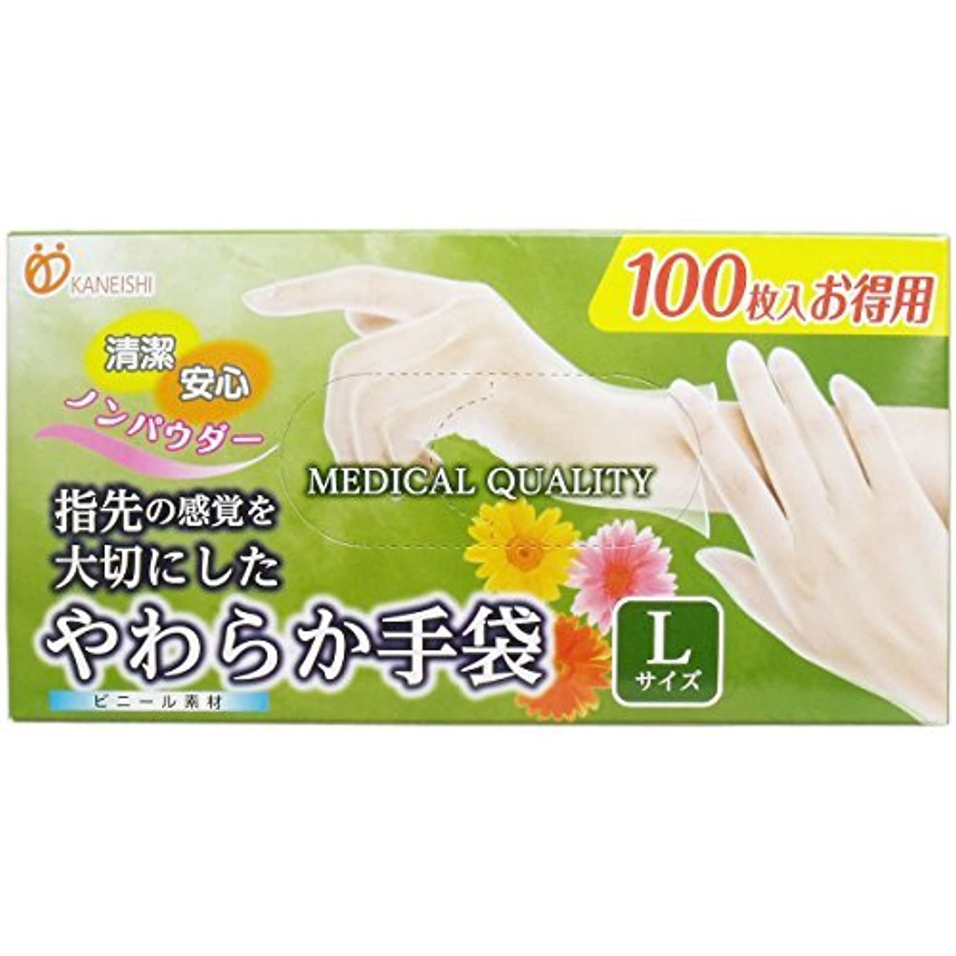 不振思いやり多用途やわらか手袋 ビニール素材 Lサイズ 100枚入x7