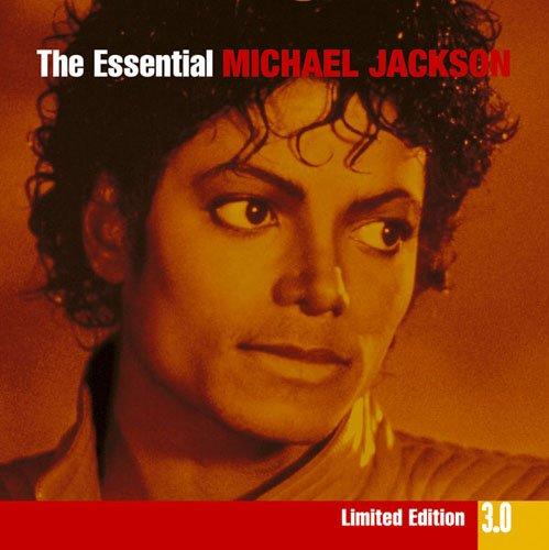 マイケル・ジャクソン【Beat It】歌詞を和訳&解釈!実は非暴力の歌?「殴れ」ではなく「逃げろ」?の画像