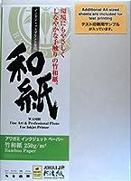 アワガミファクトリー アワガミインクジェットペーパー 竹和紙 250g/m2 (A2サイズ・10枚) IJ-1312