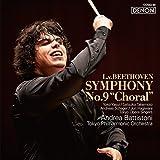 ベートーヴェン:交響曲第9番「合唱つき」