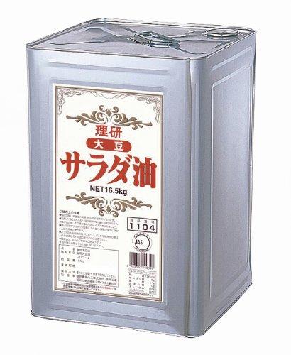 リケン 大豆サラダ油 16.5Kg