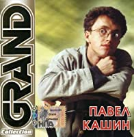 Grand Collection by Kashin