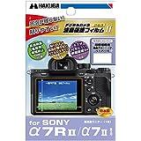 HAKUBA 液晶 保護 フィルム MarkIISONY α7R II専用 DGF2-SA7R2